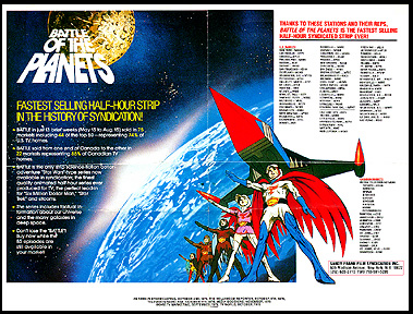 battle of the planets poster - photo #2