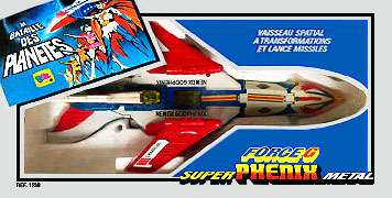 battle of the planets vehicles - photo #24