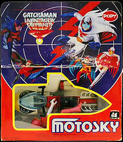 battle of the planets vehicles - photo #33