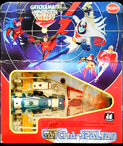 Battle Of The Planets Toys 92